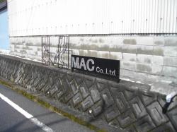 株式会社MACのイメージ