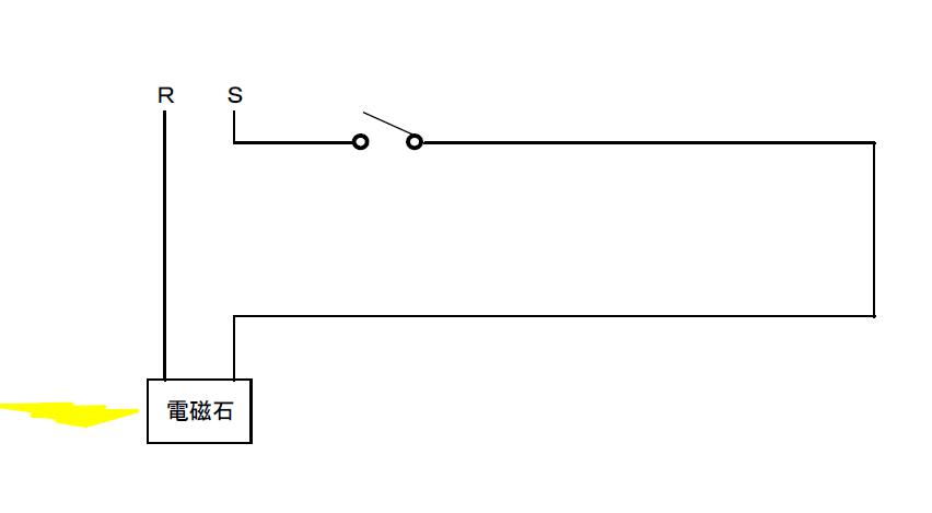 電磁石・交流電源を用いた回路