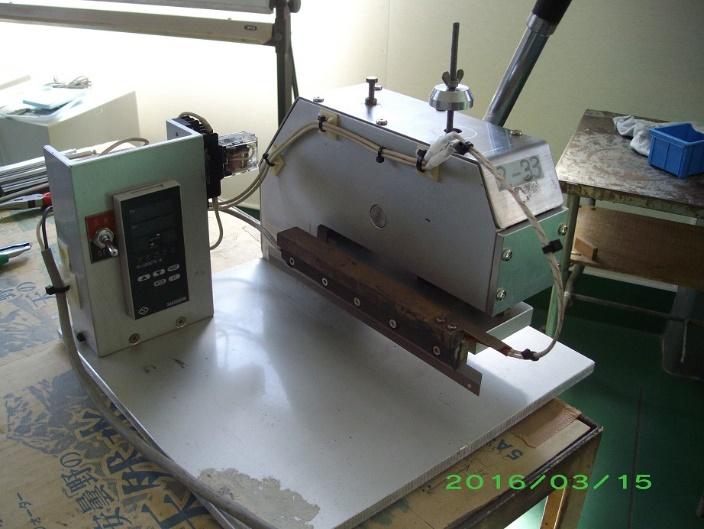 弊社で製作した熱裁断機