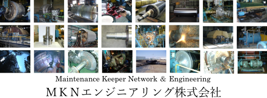 Maintenance Keeper Network & Engineering